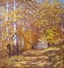 Золотая осень 75x70